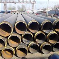 预制聚氨酯供热热水防腐发泡保温管