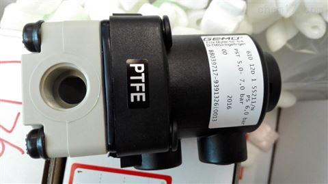代理德国GEMU节流阀\61012D155211/N现货