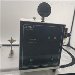 SRT-286血液穿透测试仪