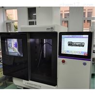 FC-20A微波超声波组合反应器