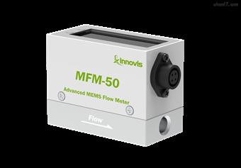 MFM-50系列气体质量流量计