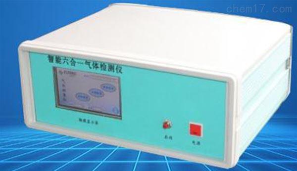 智能六合一气体检测仪 超大彩色触摸触摸屏