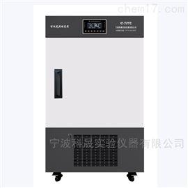 GXM-80A 光照培养箱