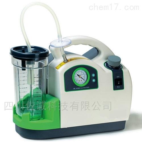 MC-600A 型负压吸引器