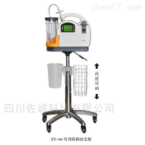 MC-600D型 负压吸引器