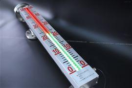 LED磁敏电子双色显示器