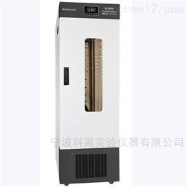顶置LED光照板式 GDN型光照培养箱 GDN-560