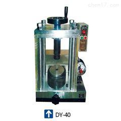 新诺牌 电动油压机 DY40电动粉末样机液压机