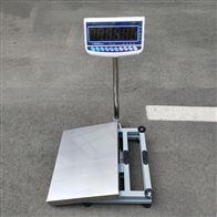 TCS-HT-A北京100公斤计重台秤 150kg带打印落地秤