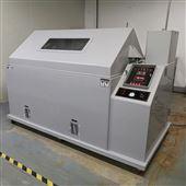 YSYW-120杭州-盐雾试验箱