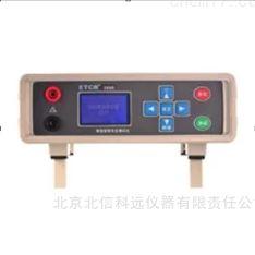 電位測試儀 電位檢測儀 電位測量儀 電位測定儀 電位分析儀