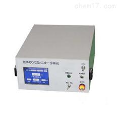 便攜式紅外CO/CO2分析儀