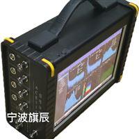 ACE1001声学振动分析仪