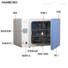 NB-DHP-9052电热恒温培养箱