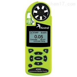 ZRX-15544手持式 风速 仪