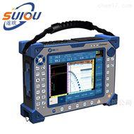 Phascan便携式相控阵超声检测仪