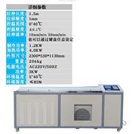 LYY-7D低温沥青延伸度试验仪5寸液晶屏