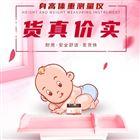 WS-RTG-1G(pro)康娃婴儿秤