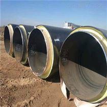 華陰市大口徑聚氨酯熱水保溫管