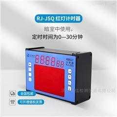 RJ-JSQ新款暗室定时器  照明定时一体