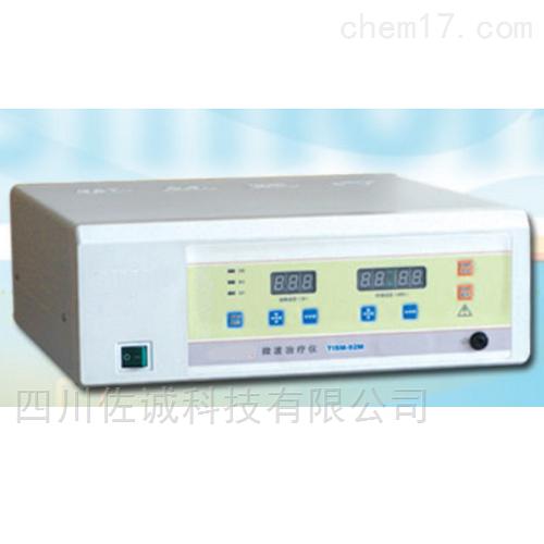 TJSM-92M型微波治疗仪