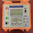 BY2571B数字式接地电阻测试仪