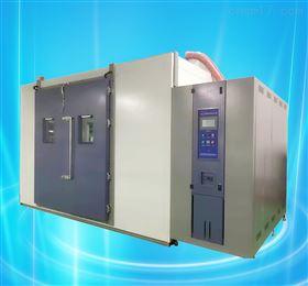 AP-KF大型高低温试验室