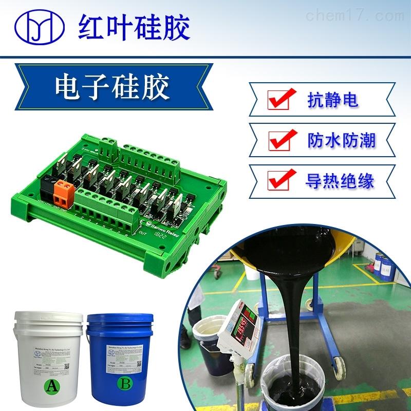 防水耐低温封堵硅胶