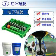 HY-9防水耐低溫封堵硅膠