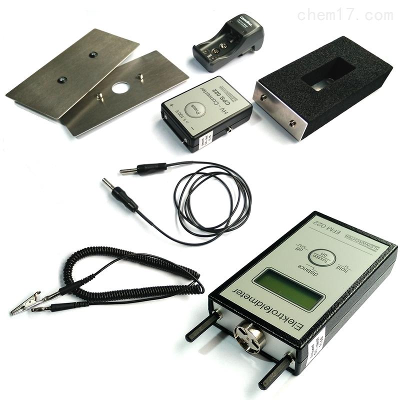 德国科纳EFM022-CPS手持静电测试仪特价