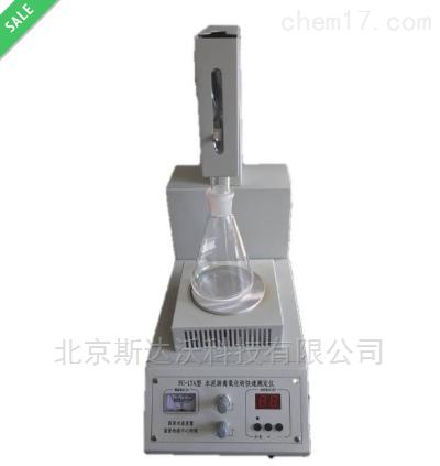 游离氧化钙快速测定仪FC-17A