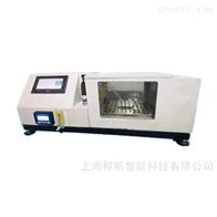 气体渗透性测定仪