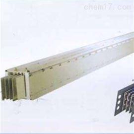 630A空气型母线槽/厂家