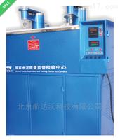 水化热测定仪(制冷)CCQTC-RJR-2