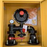 RX-Q/0.4調壓閥壁掛式樓棟燃氣調壓箱