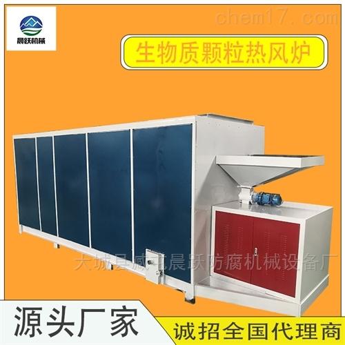 供应节能生物质颗粒热风炉 厂家热销