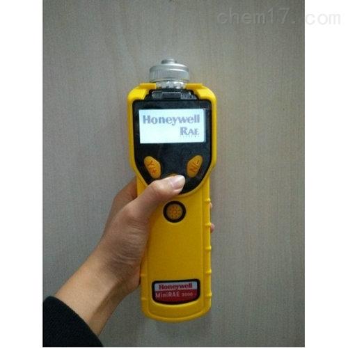 美国华瑞pgm-7320voc检测仪(顺丰包邮)