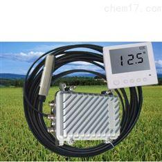 水位记录仪 洪水分析仪 消防栓压力检测仪
