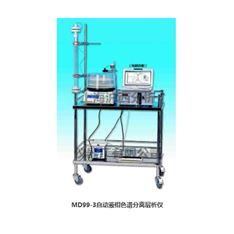 沪西MD99-4液相色谱分离层析仪电脑数据采集