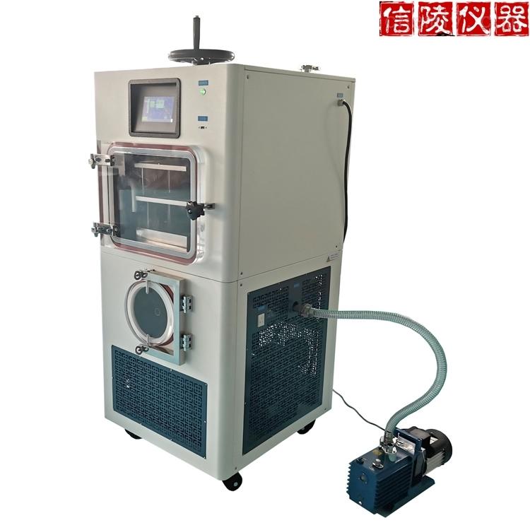 <strong>LGJ-20F化妆品冻干粉压盖冷冻干燥机</strong>