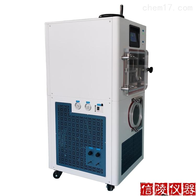 生物多肽压盖型中试冷冻干燥机0.2平方