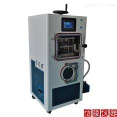 LGJ-20F化妝品凍干粉壓蓋冷凍干燥機