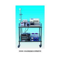 沪西耐有机型自动液相色谱分离层析MG99-3