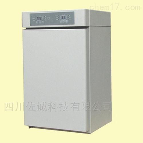 水套式CO2二氧化碳培养箱
