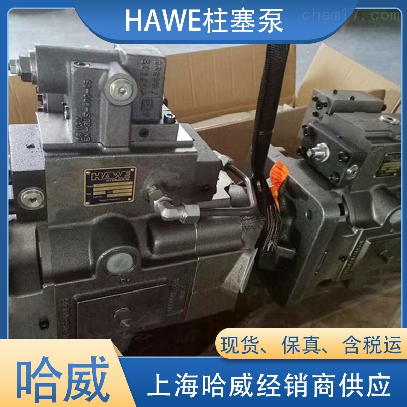 HAWE液压柱塞泵V30E-095RKN-2-1-01/LN-200