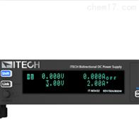 艾德克斯IT-M3423可编程直流电源