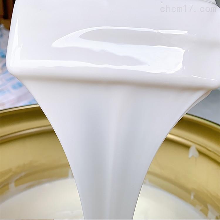 玻璃制造耐高温硅胶