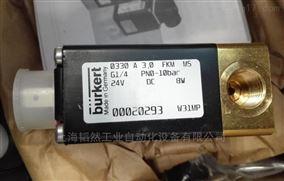 BURKERT电磁阀00020293现货代理