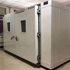 16³步入式高低温实验室