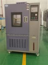 温度交变试验箱ZJ-GDJS-1200